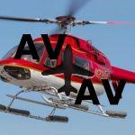 Продажа Bell 407GX